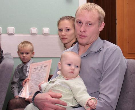 молодая семья улучшение жилищных условий