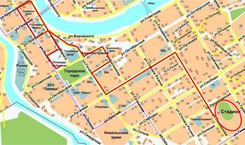 Программа и схема маршрута