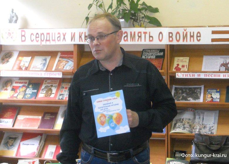 История россии данилов 9 класс учебник читать