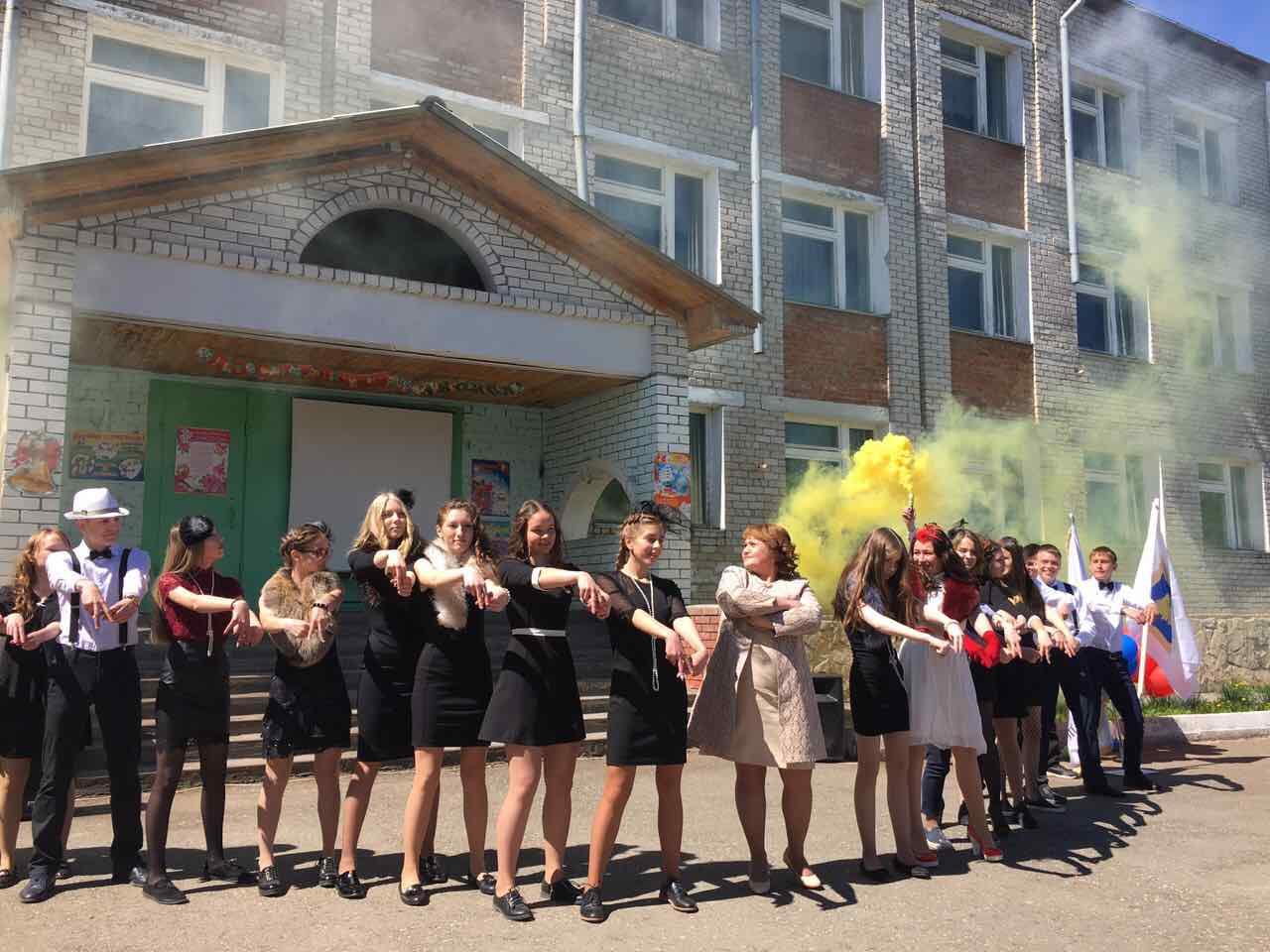 Красноармейск московская область новости сегодня