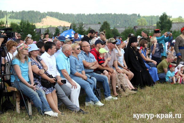 кунгурский район знакомства геи