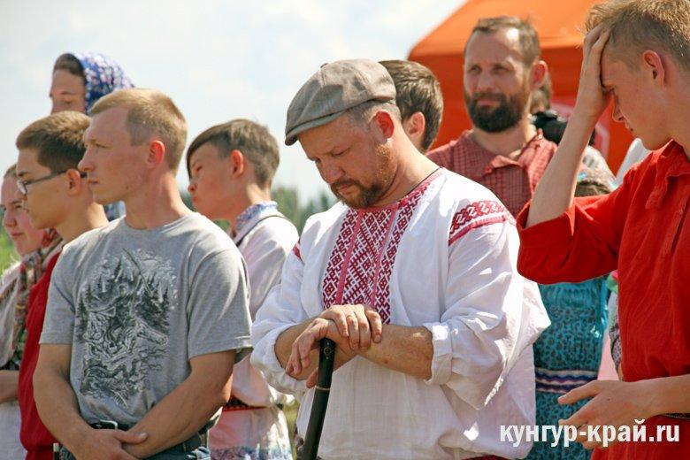 Геи Кунгурский Район Знакомства