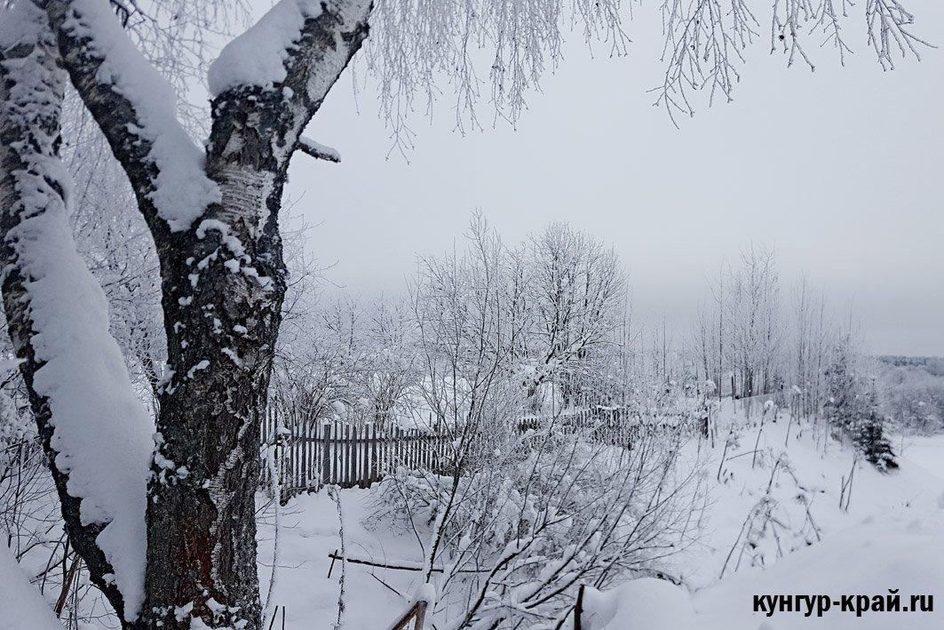 Погода в Кунгуре и Кунгурском районе с 15 по 17 января 2021 года